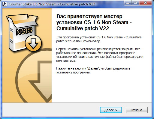 Скачать Counter-Strike 1.6 Patch Full v21 Патчи для cs 1
