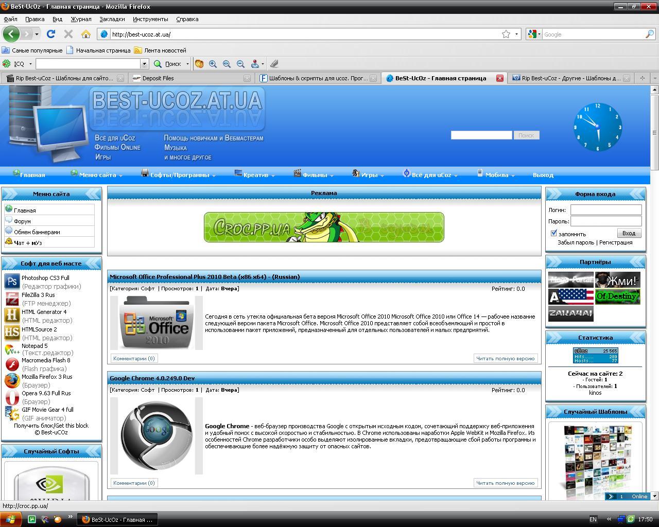 World soft warez портал приднестровья - программы, игры, фильмы, музыка, cs, читы, и многое другое